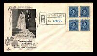 Canada 1948 Royal Wedding FDC / Art Craft / Erased Address - L12378