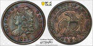1833 CAPPED BUST HALF DIME PCGS CHOICE ABOUT UNCIRCULATED 55 GORGEOUS OLDE TYME
