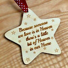 Wooden Memory Star  Christmas Tree Decoration Memorial Bauble Engraved Gift