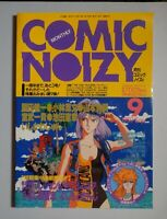 Comic Noizy Monthly Volume #9 Japanese Comics / Manga - Dai Nippon Kaiga - LARGE