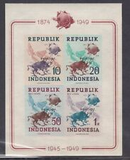 INDONESIA  ^^^^^^^1949   UPU  RARER MNH  Inverted  overprint  $$@ sc350indo