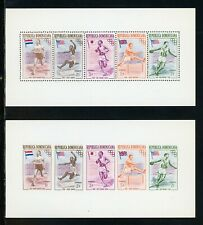 Dominican Republic note after Scott #478 MNH S/S OLYMPICS 1956 Melbourne CV$16+