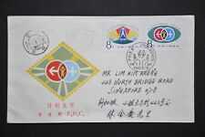 China PRC T91 Family Planning Set on pte FDC - Yunnan-Kunming 1983.9.19 (b26)
