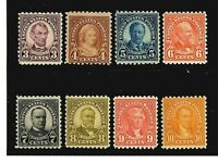 US #583-591 MNH ~1923+ Rotary Press Printing = PO Fresh Perf 10 ~  [SQ]