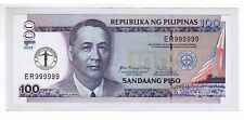 ER 999999 2008 PHILIPPINES 100 peso UP Centennial 100th Anniversary Solid
