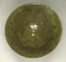 Korean Goryeo Dynasty Tea Bowl / W 11.5[cm]