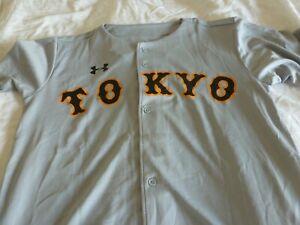 NEW UNDER ARMOUR Japan TOKYO YOMIURI GIANTS Baseball Jersey Grey, MEDIUM