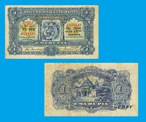 Portuguese India 1 Rupia banknote 1924.Tiger UNC - Reproduction