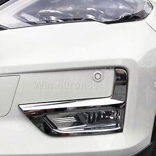 For Nissan X-Trail T32 2017 2018 ABS Chrome Front Fog Light Lamp Cover Trim 2pcs