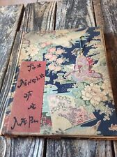 The Jingle Of A Jap, Clara Bell Thurston, Antique Book Late 1800's Early 1900's
