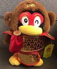 Penguin Red & Gold YEAR OF THE MONKEY Plush Chinese New Years Armor Penguin NWT
