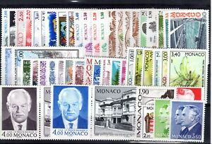 TIMBRES  MONACO  ANNEE  COMPLETE   LUXE  1987 ++++