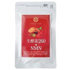 Raw enzyme 260 + NMN 60 grain NMN beta-nicotinamide mononucleotide fermente F/S