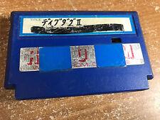 Dig Dug II Famicorder Copy Cart Nintendo Famicom FC/NES Japan Import Weird Rare