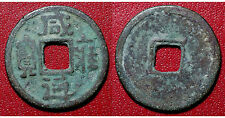 CHINA LIAO DYNASTY 907-1125 AD. DAO ZONG. XIAN YONG. CASH MONETA CINESE #au154