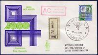 1979 - FDC Venetia - Alti Valori L.2000 - Viaggiata per assicurata - n.465It