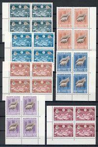 MALDIVES *1963* compl.set 7 stamps in Blocks of 4*MNH** Hunger - Mi.No 117-123