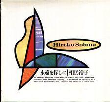 HIROKO SOHMA - 永遠を探しに - Japan BOX CD J-POP 10Track 1993