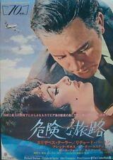 COMEDIANS Japanese B2 movie poster ELIZABETH TAYLOR RICHARD BURTON 1967 RARE NM