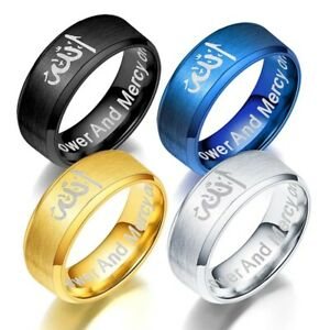 Men/Women's Allah Shahadah Islamic Ring Jewellery Gift
