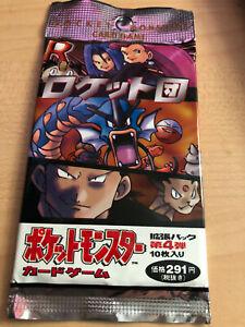Pokemon Team Rocket SEALED Booster Pack Japanese