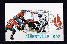 Guine-Bissau 1989 - Sport  (Hockey)