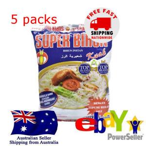 5x Super Bihun Vermicelli Rice Noodle Soup Atom Bulan Bihun Kuah 51g Halal