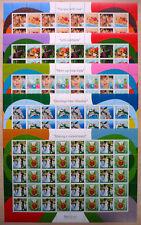 Gibraltar 2007 Mi. 1224-33 Grussmarken Youstamps in kompletten Bogen ** 200,-- €