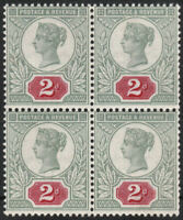 1887 JUBILEE SG200 2d VERY DEEP CARMINE & GREEN UNMOUNTED MINT BLOCK OF 4