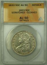 1833 Bust Half Dollar Silver Coin ANACS AU-50 Details RJS