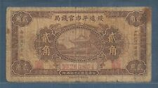 China Suiyuan Provincial Bank 20 Cents, 1935, Pick S2802A, F, Very Rare