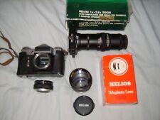 Zenit-E SLR Camera+Helios 135mm Telephoto Lens+Prinzflex Converter+Slide Duplic