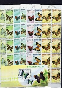10x Cambodia - Butterflies - Insects  - Briefmarken - Timbres CTO - Z17