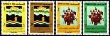 Irak Iraq 1982 ** Mi.1145/48 Erdöl-Industrie Petroleum Industry