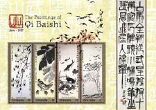 Grenada - 2007 - Qi Baishi Painting - Sheet Of 4 - MNH