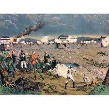Boxers Impératrice Ci Xi China Pekin Beijing Japon 1900 Chine Japan Guerre War