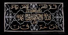 ISLAMIC ART Arabic Calligraphy( kalma and lohkuran   (SIZE ---  35 * 15  INCH )