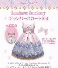 Angelic Pretty Luminous Sanctuary special Dress JSK set