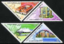 Hong Kong 890-893, MNH. Museums and Libraries, 2000