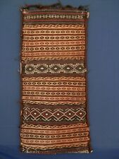 EXCEPTIONAL Antique BELUCH Tribal Flat-Weave BALISHT Bag. Great Design & Colors!