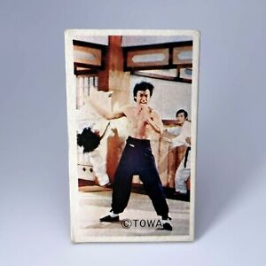 ' Bruce Lee ' 李小龍 Vintage Rare Trading cards Rare menko