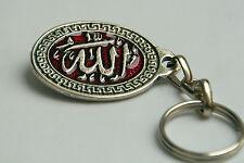 HOLY ALLAH red key chain ring Quran Muslem Islam God