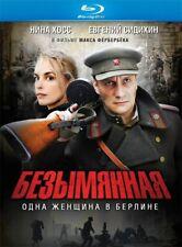 Anonyma-Eine Frau in Berlin / A WOMAN IN BERLIN.Lang:English.Russian.Polish BRAY