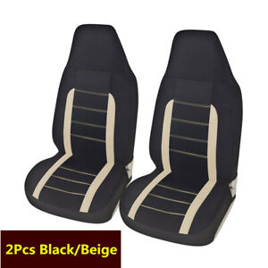 Black/Beige Car Back Bucket Front Seat Cover Protectors For Sedan Truck SUV 2Pcs