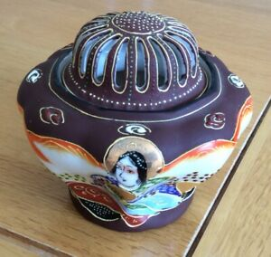 Vintage Japanese Satsuma Pot Pourri Bowl