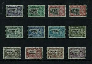 Tristan da Cunha: 1952 St Helena overprint first definitive set, MNH