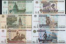 ✔ Russia 1000 5000 10000 50000 100000 rubles 1995 Full Set 6 Pcs UNC P 261-266