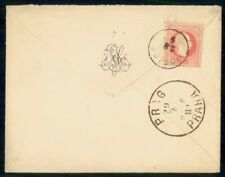 Mayfairstamps Austria 1884 Horace to Prague Classic cover wwf97419