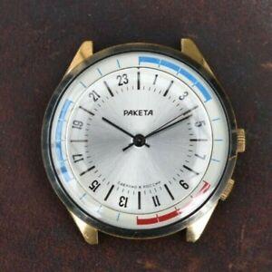 Raketa Polar 24-hour mechanical wristwatch - really good condition