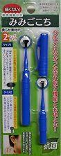 Japanese ear cleaning Pick mimikaki MIMIGOKOCHI BLUE MADE IN JAPAN